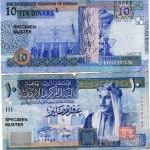 10 jordanische dinar