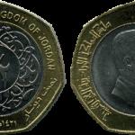 halber jordanischer dinar